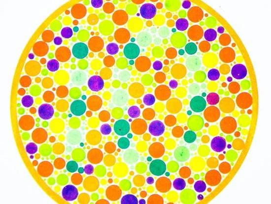 Bạn có thể vượt qua bài test thị lực này không? - 5