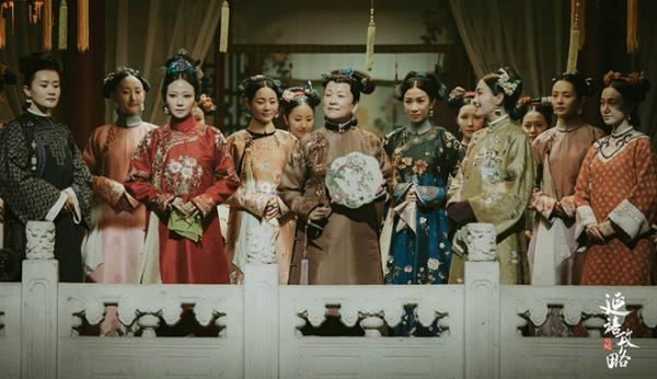 Dàn diễn viên của Diên Hy công lược.