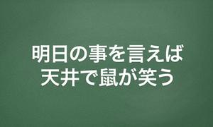 Đây là ngôn ngữ của cộng đồng nói tiếng gì?