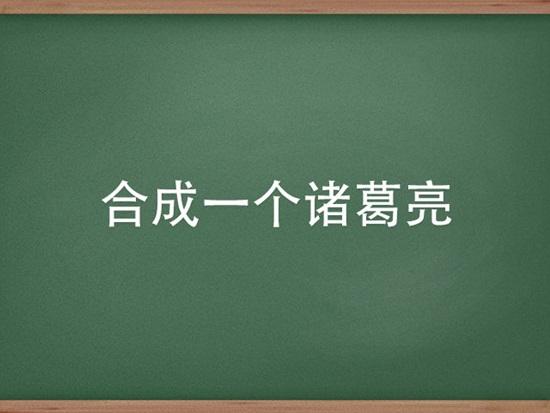 Đây là ngôn ngữ của cộng đồng nào? - 7