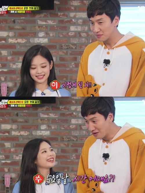 Jennie làm thơ thả thính khiến Lee Kwang Soo đứng hình.