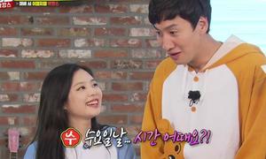 Jennie khoe tài 'thả thính', bắn cung siêu ngầu ở Running Man