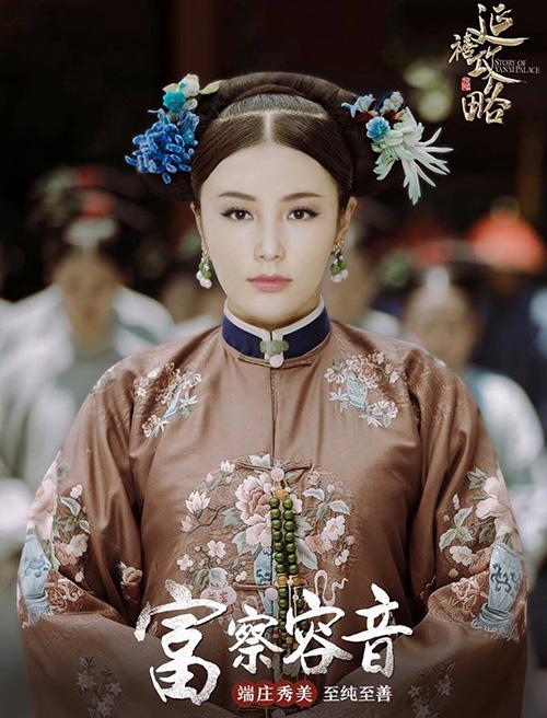Diễm My 9x có khuôn mặt phúc hậu nên rất hợp với tạo hình của Phú Sát Hoàng hậu trong phim Diên Hy công lược.