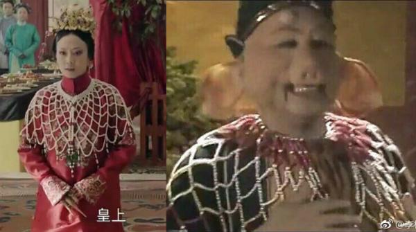 Cao Quý phi có chiếc khăn choàng trân châu na ná của Trư Bát Giới khiến khán giả bật cười.