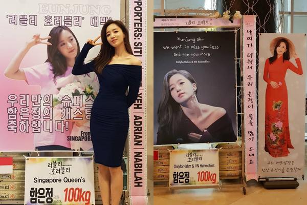 Ham Eun Jung bắt chước kiểu tạo dáng trong loạt poster của mình. Cô nàng nhận được rất nhiều quà chúc mừng của fan trong ngày ra mắt drama mới.