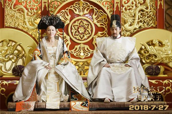 Lưu Gia Linh (trái) là ảnh hậu không tuổi của điện ảnh Hoa ngữ.