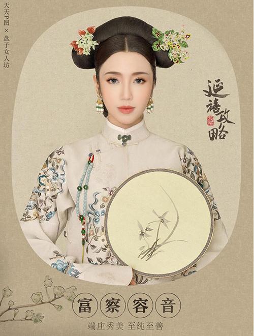 Elly Trần được khen rất có thần thái của một Hoàng hậu.