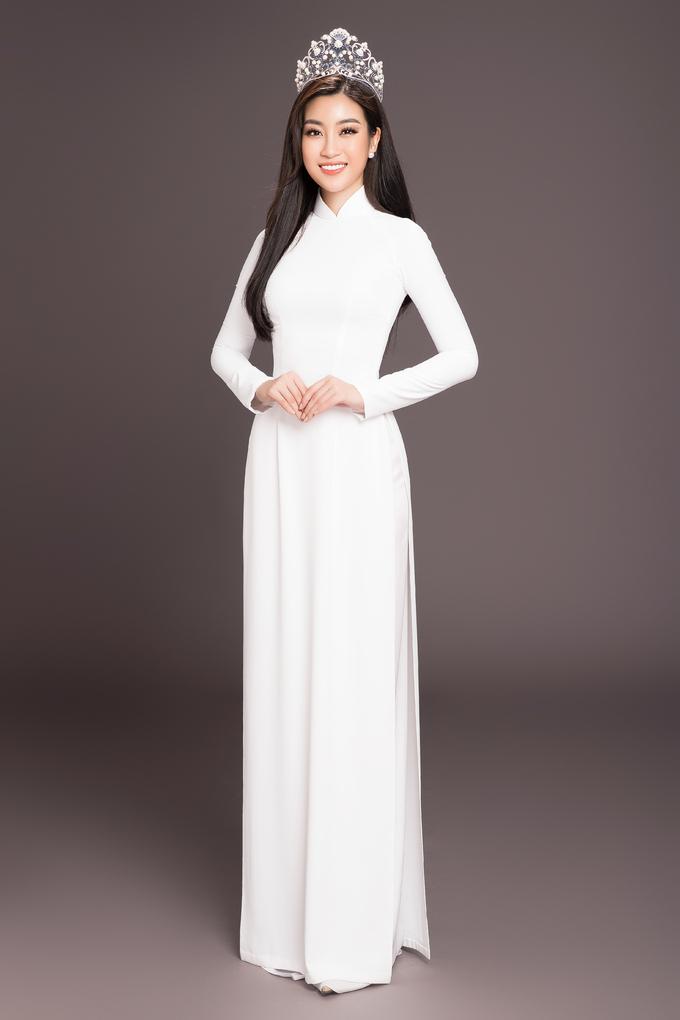 <p> Đỗ Mỹ Linh hiện là đương kim hoa hậu, đăng quang 2016.</p>