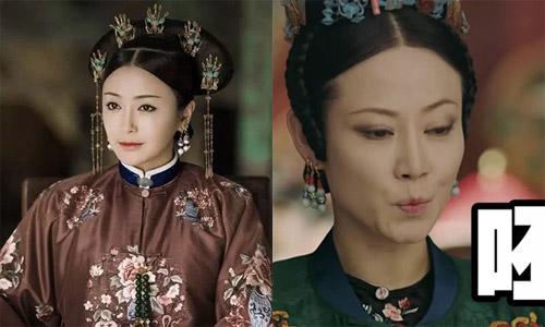 Hóa ra trang phục cổ trang của Diên Hy công lược bắt trend cực xịn với thời trang