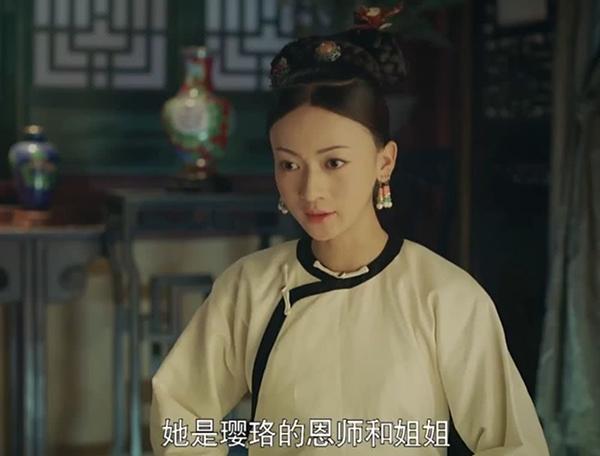 Điểm danh bí quyến tán trai của nữ chính Diên Hy công lược giúp cô nàng thống trị hậu cung - 2