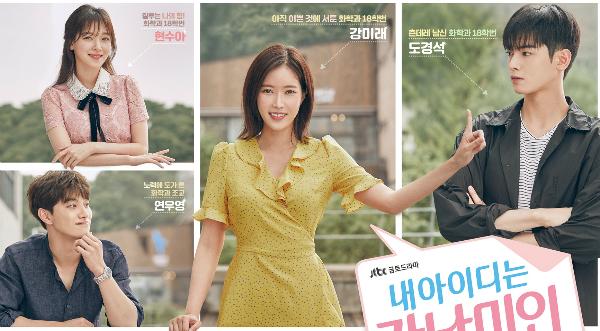 Gangnam Beauty: Dàn diễn viên từ chính đến phụ đều có visual xuất sắc