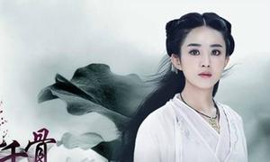 Thách thức trí nhớ của mọt phim Hoa ngữ