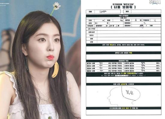 Irene để trống bảng câu hỏi trên show Weekly Idol.