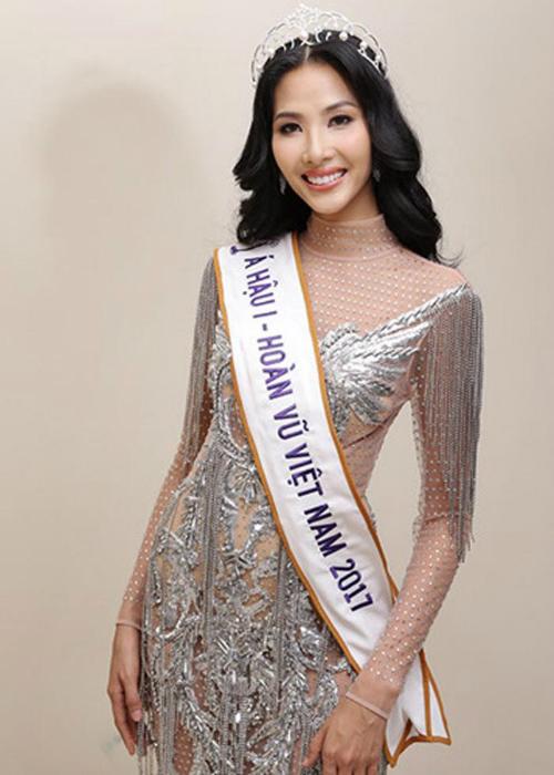 Sau cuộc thi Hoa hậu Hoàn vũ, Hoàng Thùy không chỉ thường xuyên xuất hiện trên các sàn diễn ở vị trí vedette mà cô còn tích cực tham gia vào các dự án xã hội, cộng đồng. Với phong thái đẳng cấp, chuyên nghiệp, cô được nhiều người kỳ vọng sẽ đại diện nước nhà chinh chiến ở các cuộc thi nhan sắc quốc tế trong năm nay.