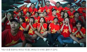 Báo Hàn trầm trồ trước sự cuồng nhiệt của fan bóng đá Việt