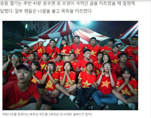 Báo Hàn trầm trồ trước sự cuồng nhiệt của fan bóng đá Việt - 2