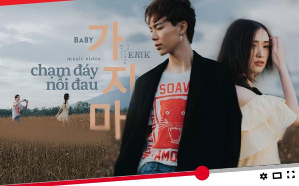 MV Chạm đáy nỗi đau có sự tham gia diễn xuất của Erik, Jun Vũ.