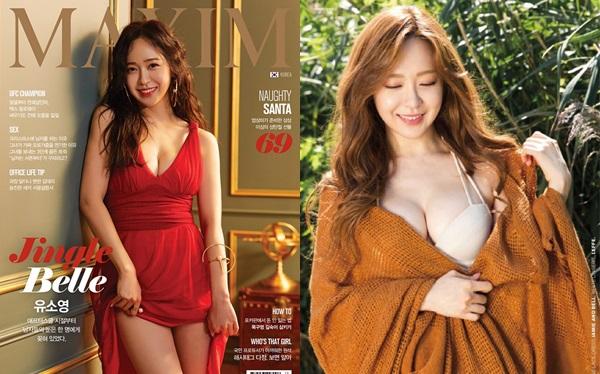 Tình sử hẹn hò toàn mỹ nhân của tay chơi sát gái Son Heung Min - 5