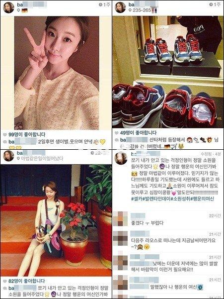 Tình sử hẹn hò toàn mỹ nhân của tay chơi sát gái Son Heung Min - 3