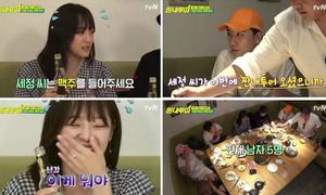 Seung Ri bị chỉ trích vì đối xử với Se Jeong như 'gái bar'