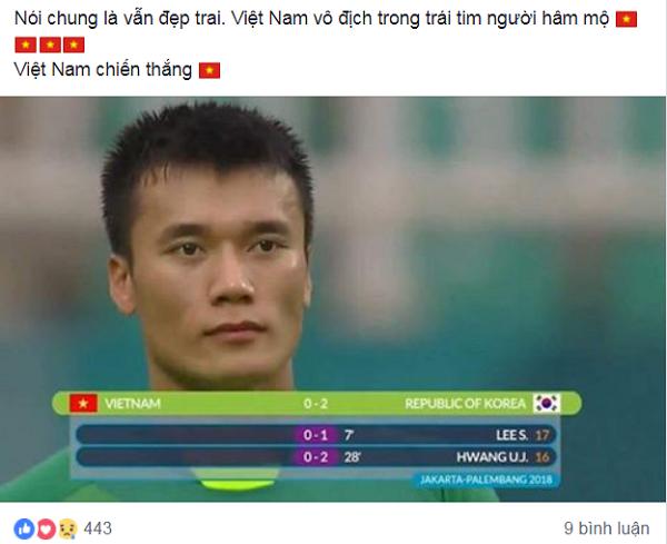 Dù có thế nào, hôm nay, thủ môn Bùi Tiến Dũng vẫn là người đàn ông đẹp trai nhất Việt Nam trong lòng các cô gái.