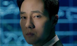 So Ji Sub xuất hiện chớp nhoáng cực bảnh trong teaser phim mới