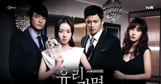Đọ trí nhớ qua các bộ phim Hàn một thời (2) - 2
