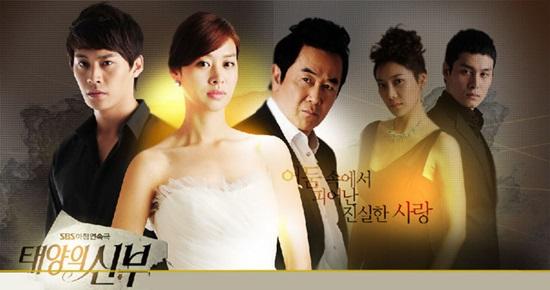 Đọ trí nhớ qua các bộ phim Hàn Quốc một thời - 3