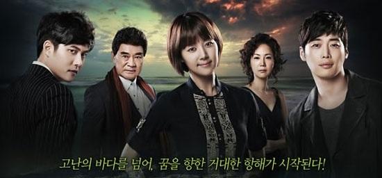 Đọ trí nhớ qua các bộ phim Hàn Quốc một thời - 6