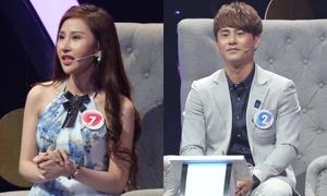 Ưng Đại Vệ từ chối hẹn hò với Hoa hậu châu Á