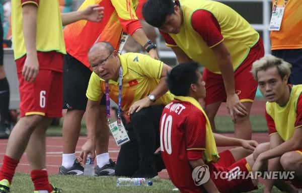 Báo Hàn tường thuật về trận đấu tranh HCĐ của tuyển Olympic Việt Nam.
