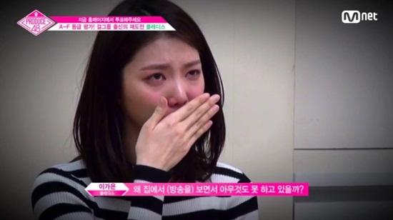 Thứ hạng số 14 - Vị trí khiến khán giả bức xúc nhất qua 2 mùa Produce - 6