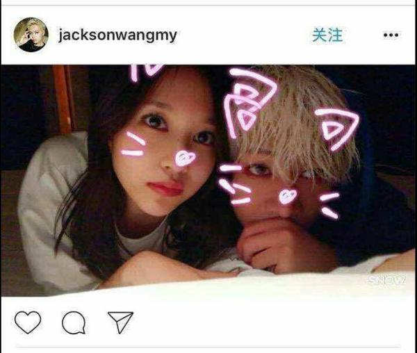 Bức ảnh hẹn hò khiến Mina bị chỉ trích.