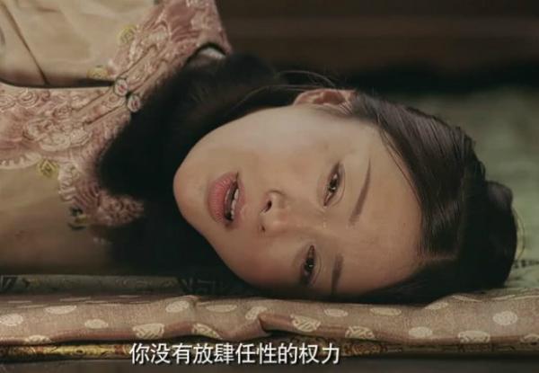 Những giọt nước mắt thương tâm của sao Hoa ngữ làm khán giả khó quên - 2