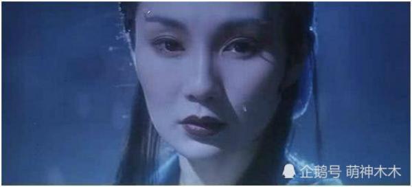 Chỉ rơi một giọt nước mắt nhưng Trương Mạn Ngọc đã thể hiện diễn xuất ấn tượng.