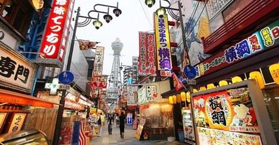 Đây là điểm đến nổi tiếng nào của đất nước Nhật Bản? - 1