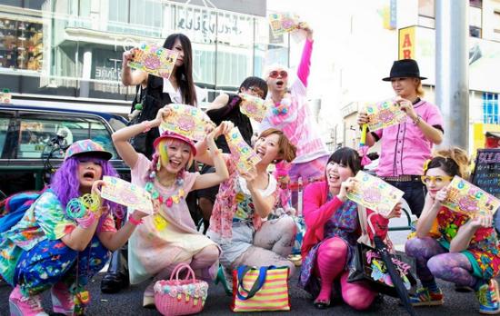 Đây là điểm đến nổi tiếng nào của đất nước Nhật Bản? - 9