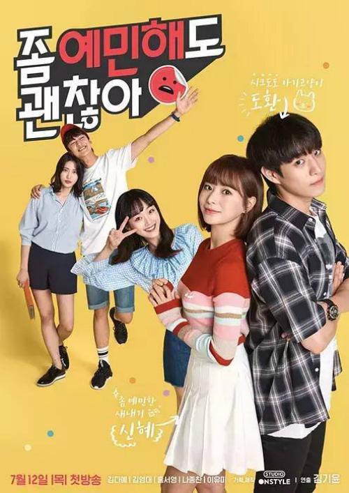 Bộ phim online của Hàn đang có điểm đánh giá còn cao hơn cả Diên Hy công lược.