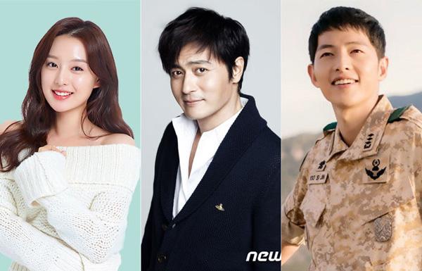 Kim Ji Won, Jang Dong Gun và Song Joong Ki là những diễn viên chính tham gia Aseudal Chronicles.