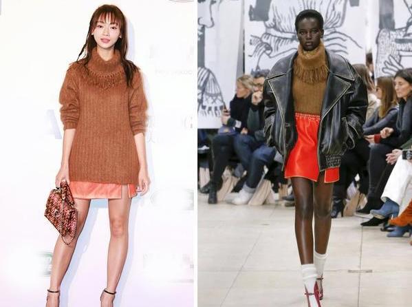 So sánh với hình ảnh bộ đồ do người mẫu mặc, nữ diễn viên bị chê đã làm hạ giá trang phục vì cách mix đồ thiếu tinh tế.