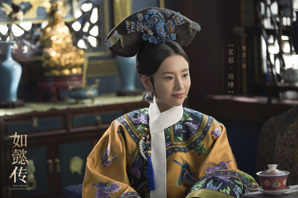 Đọ nhan sắc 4 nàng Phú Sát hoàng hậu trên màn ảnh Hoa ngữ