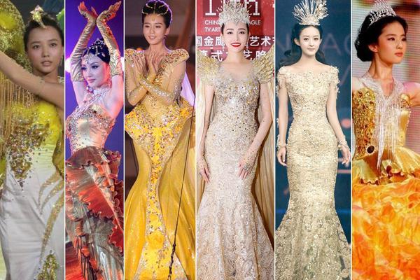 Danh hiệu Nữ thần Kim Ưng những năm trước thuộc về Lưu Diệc Phi, Lý Tiểu Lộ, Vương Lạc Đan, Lưu Thi Thi, Triệu Lệ Dĩnh, Đường Yên.