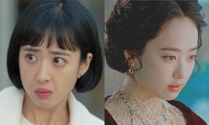 Nữ chính 'Man to man' từng bị chê xấu tệ, nay được khen 'nữ thần' trong 'Mr. Sunshine'