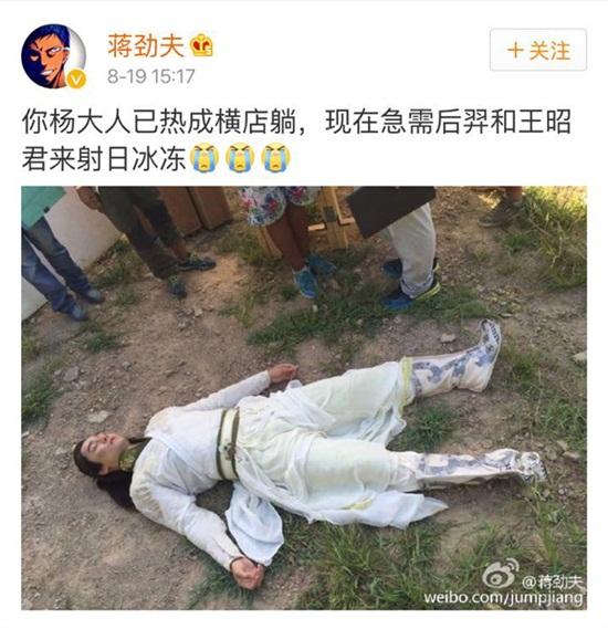 Quay phim vừa mệt vừa nóng, Tưởng Kình Phu nằm ngay đơ trên nền đất nghỉ ngơi.