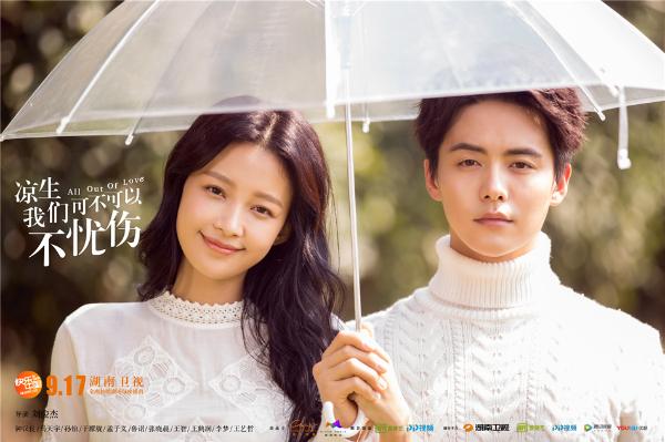 Mã Thiên Vũ trở thành tình địch của Chung Hán Lương trong phim mới.