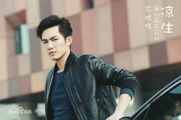 Chung Hán Lương trở lại đóng phim ngôn tình.