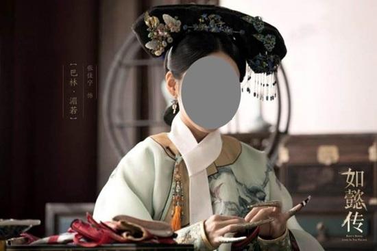 Trổ tài đoán nhân vật trong Như Ý truyện qua trang phục (2) - 1