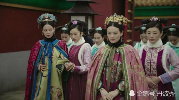Gia quý nhân là một trong những vai phản diện của phim.