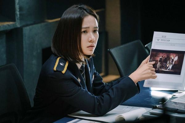 Son Ye Jin vào vai nữ cảnh sát chống khủng bố.