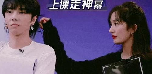Dương Mịch gây tranh cãi vì chuyên thả thính đồng nghiệp nam - 2